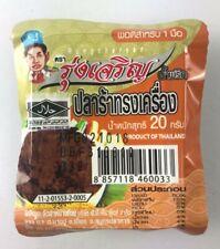 Thai Chili Paste&Dip [RUNGCHAROEN BRAND] Pickled Fish Plarasongkreang Mini (20g)