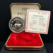1986 Singapore Year of the Tiger SGD 10 Dollar Zodiac Proof coin set No: 09522