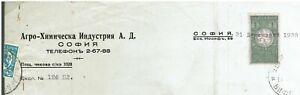 Bulgaria doc. with Revenue Stamp Fiscal Fiscaux Invoice Bill Document 1938