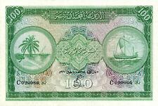 Malediven Maldives 100 Rupees 1960 Prefix C (1) UNC