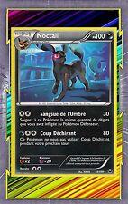 Noctali - N&B: Explorateurs Obscur - 60/108 - Carte Pokemon Neuve Française