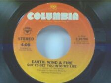 "EARTH WIND & FIRE ""GOT TO GET YOU INTO MY LIFE""45"