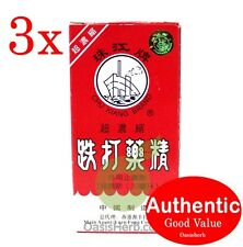 3X Tieh Ta Yao Gin 30ml Super Concentrate 跌打藥精 (New!)