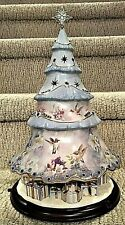 Bradford Exchange Xmas Tree Lights Motion (No Music) Hummingbird 2005 COA