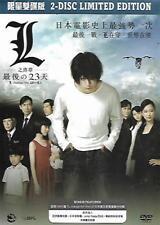 L Change the world DVD Death Note Kenichi Matsuyama 2-Disc Ed. NEW R3 Eng Sub