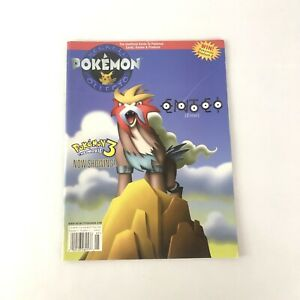 Pokemon magazine Entei cover from 2001 (Scratched)