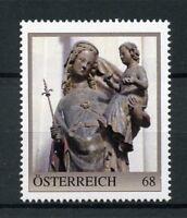 Austria 2017 MNH Votive Church Vienna 1v Set Churches Architecture Stamps