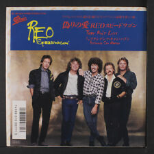 REO SPEEDWAGON: That Ain't Love / Accidents Can Happen 45 (Japan, insert PS)