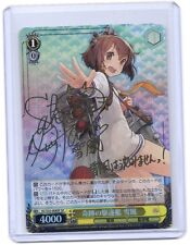 Weib Weis Schwarz Kantai Collection Yukikaze HOLO signed TCG Anime card SP #1
