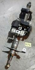 Nissan X-Trail T30 2.0 QR20DE Adjustable Steering Column 2000-2007 #974