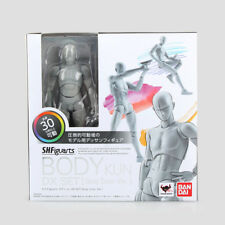 S.H.Figuarts He Body Kun DX Set Gray Color Action Bandai Figur Figuren In Box
