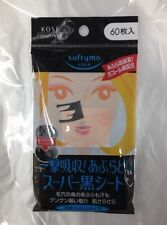 Kose Super Black Sheet Oil Blotting Paper 60 sheets Softymo from Japan