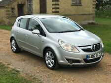 2007 VAUXHALL CORSA 1.4 i 16V DESIGN 5DR (A/C) - LEATHER SEATS - LOW MILES