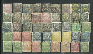 TURKEY, LOT 45 POST-CLASSIC STAMPS, MH - USED, VF