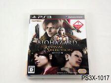 Biohazard Revival Selection HD Remaster Playstation 3 Japan Import PS3 US Seller