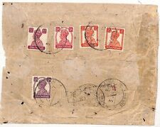 BF80 1947 India Used Abroad NEPAL*INSURED*100r British Legation Cover{samwells}