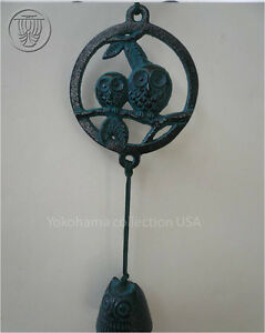 Japanese Furin Wind Chimes With Bell Nambu Cast Iron Owl Perch/ Made in Japan