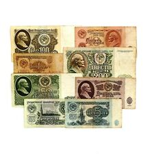 New ListingSet of 8 diff. Russia Ussr paper money 1960's-1990's circulated condition