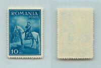 Romania 1932 SC 416 mint. f9855
