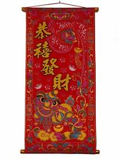 "30"" Glowing Feng Shui Bringing Wealth Red Scroll with Lion"