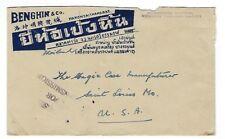 1940 Nakon Si Thammarat Thailand Advertising WWII Censored to St Louis Misouri