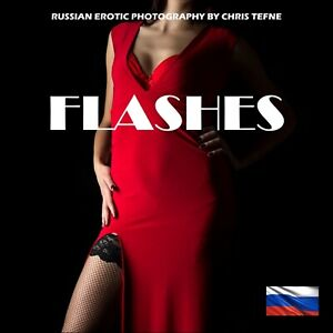 Erotic Photography Book - Flashes