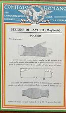 Comitato Romano Civile guerra Maglieria POLSINO ,cartolina militare WAR 1915 WWI