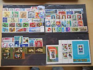 DDR Briefmarken 1973 Postfrisch D)