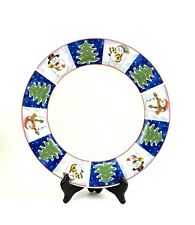 Royal Norfolk Snowman Dinner Plate Christmas Trees Hat Scarf Blue Red White 10""