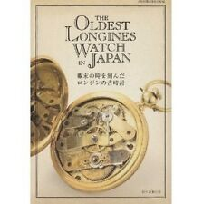 the Edo Period Photo Collection Book Oldest Clock Longines the End of