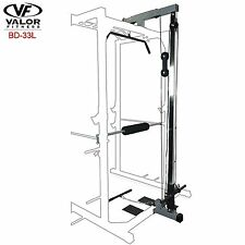 Valor Fitness Lat Pull for BD-33 Power Cage with 250-lb weight Capacity, BD-33L