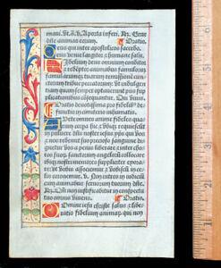 FRENCH ILLUMINATED  BOOK OF HOURS  LEAF, ON VELLUM - PRAYER,  PARIS c 1532