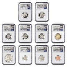 2017 U.S. Mint Enhanced Uncirculated Coin Set MS-70 NGC (ER) - SKU#153358
