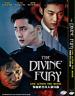 DVD KOREAN MOVIE THE DIVINE FURY (2019) Region All English Subtitle Region All