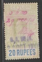 UK Colonies Ceylon Cinderella revenue fiscal Stamp 10-10- some pinholes