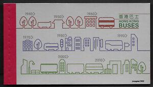Hong Kong, China 2013 Hong Kong Buses Stamp Booklet Traffic 香港巴士