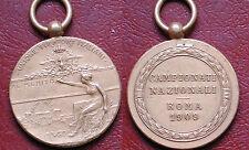 MEDAGLIA DORATA AL MERITO CAMPIONATI NAZIONALI TIRO A SEGNO ROMA 1909 - Ø 16.mm