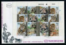 Israel 1992 ZOO Ramat-Gan Safari Sheet on FDC. x30509