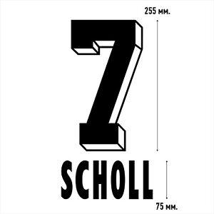 Scholl 7. Bayern Munich Away football shirt 1996 1997 FLOCK NAMESET NAME SET