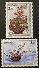 Timbre MONACO Stamp - Yvert et Tellier n°1597 et 1598 n** (Cyn21)