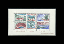 Malagasy, Sc #C70a, MNH, 1962, S/S, Stamp Expo, Tourism, 10IDD