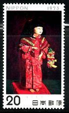 JAPÓN 1973 1077 1v.