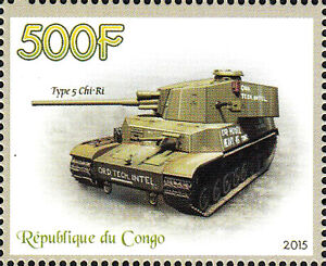 Kongo postfrisch MNH Panzer Typ 5 Chi Ri Japan Militär Fahrzeug Pazifikkrieg