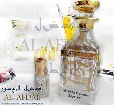 12ml Ambergris Deluxe by Al-Afdal Perfumes Arabian Perfume oil/Attar/Ittar/Itr