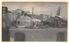 RPPC CHINA SHIP HARBOR MILITARY WRECKAGE REAL PHOTO POSTCARD (c. 1920s)