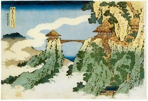Hanging Cloud Bridge at Mount Gyodo, Japanese Repro Woodblock Print Hokusai A4