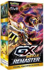 "Pokemon cards Sun&Moon ""GX Battle booster Remaster"" / Korean Ver"