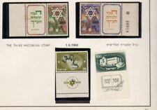 "ISRAEL STAMPS , 1950,""FESTIVAL , MACHABIAH ,UNIVERSITY ""  FULL TABS"