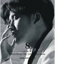 Kyung Min Hong, Min - Music for My Life Life for My Music [New CD] Asi