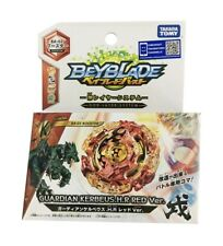 Takara Tomy Beyblade BURST BA-02 Guardian Kerbeus.H.R Red Version